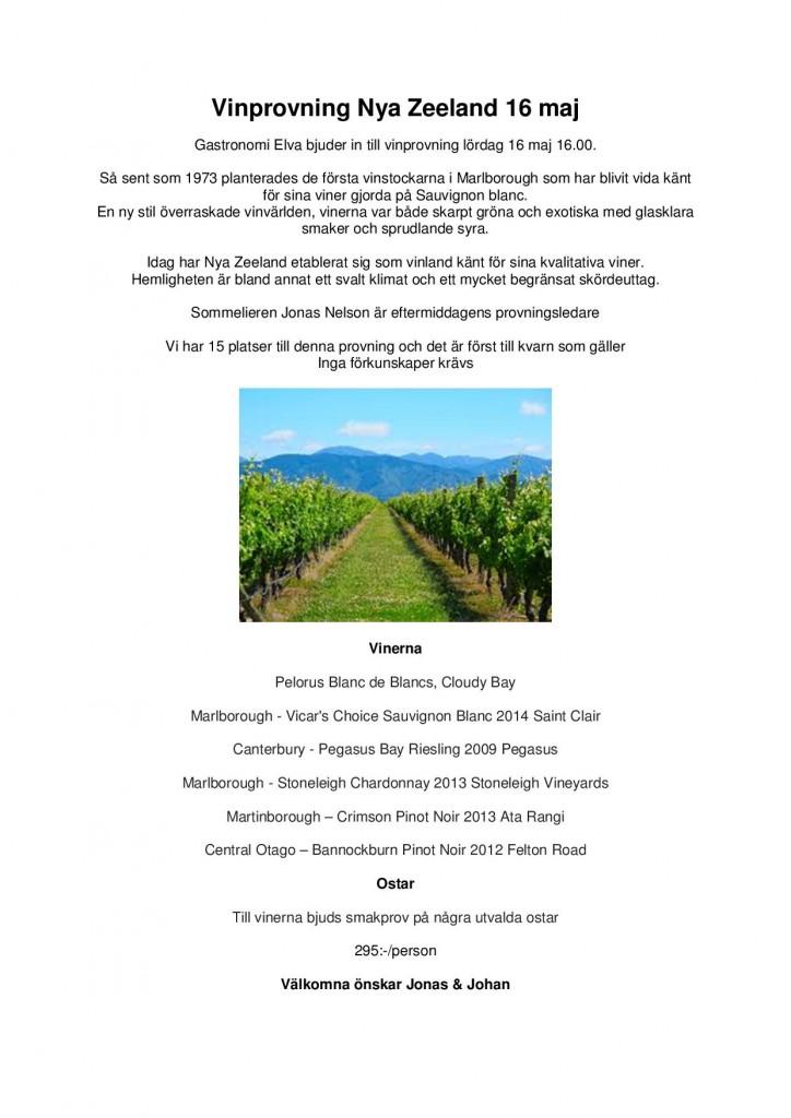Gastronomi Elva bjuder in till vinprovning lördag 16 maj 16.00